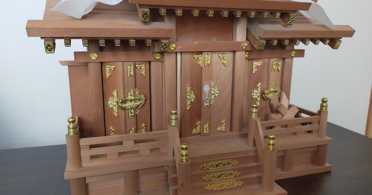 横浜での遺品整理・不用品回収