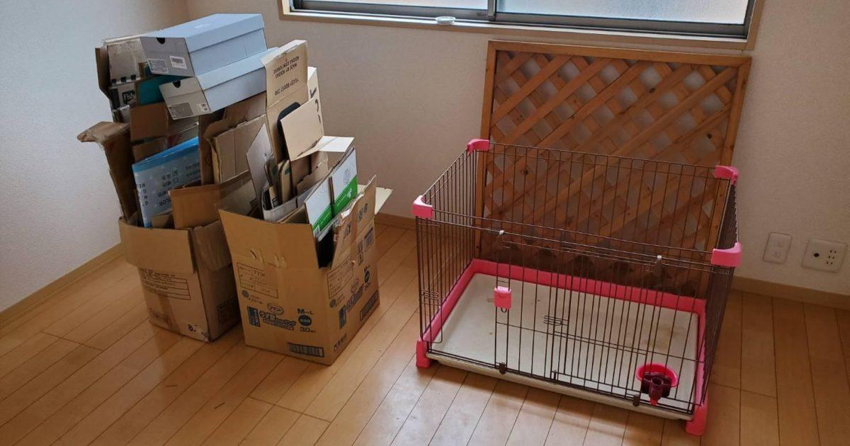 横浜市で不用品の回収