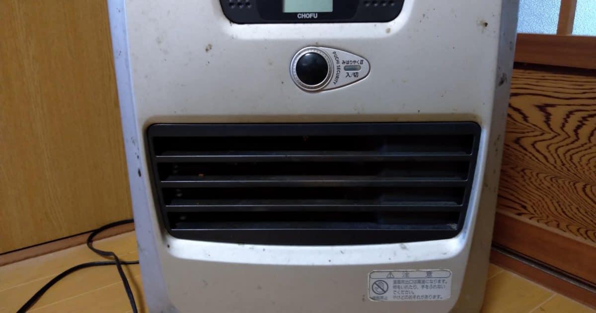ガスファンヒーターの不用品回収